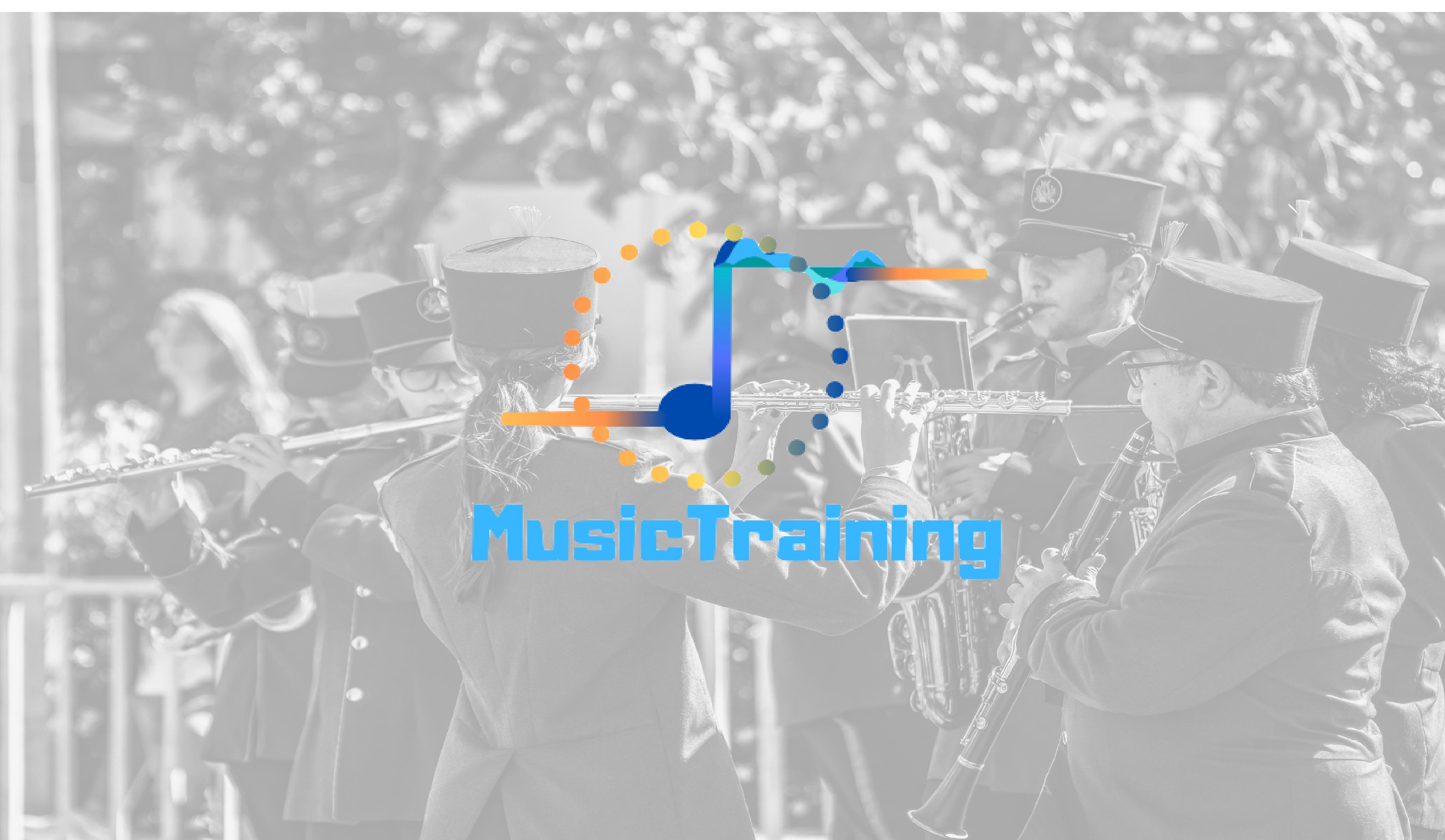 MusicTraining
